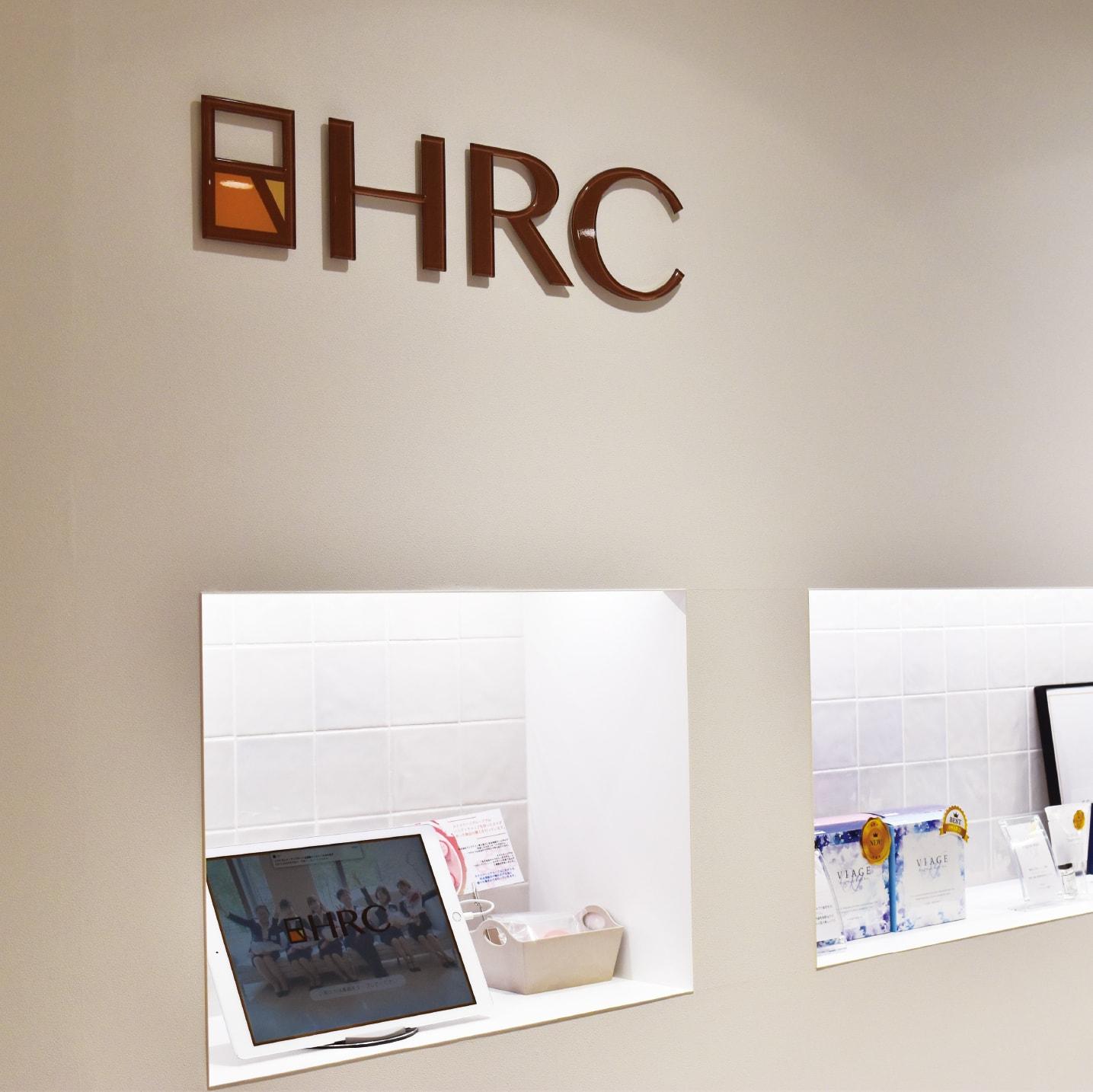 株式会社HRC設立